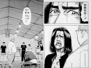 f:id:shidou108:20170104012211j:image