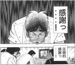 f:id:shidou108:20170116013804j:image