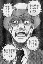 f:id:shidou108:20170123133634j:image