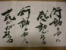 f:id:shidou108:20170214032025j:image