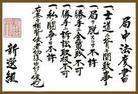 f:id:shidou108:20170214032511j:image