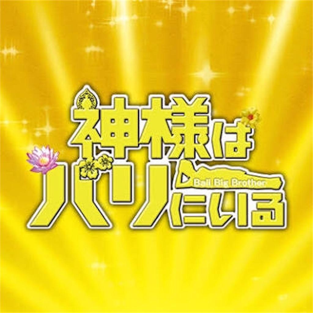 f:id:shidou108:20170521100219j:image