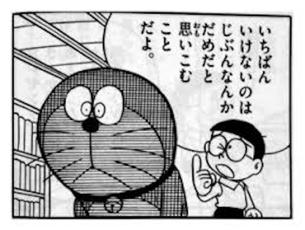 f:id:shidou108:20170603131841j:image