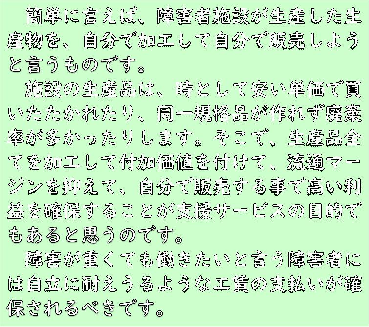 f:id:shidoyuuichi:20211012191756p:plain
