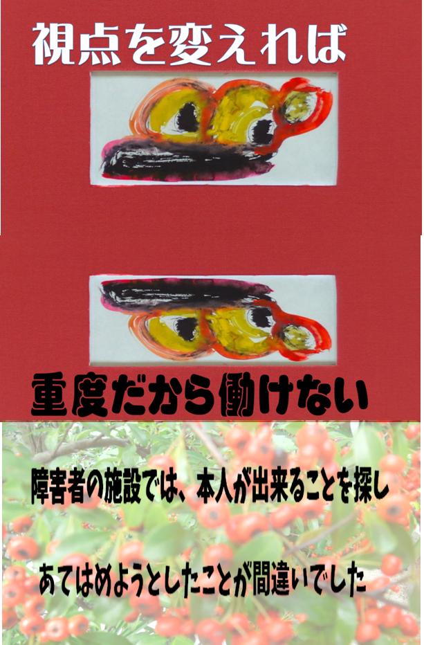 f:id:shidoyuuichi:20211012191840p:plain
