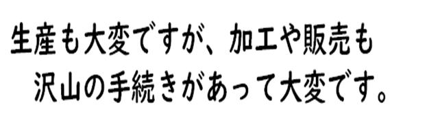 f:id:shidoyuuichi:20211012192402p:plain