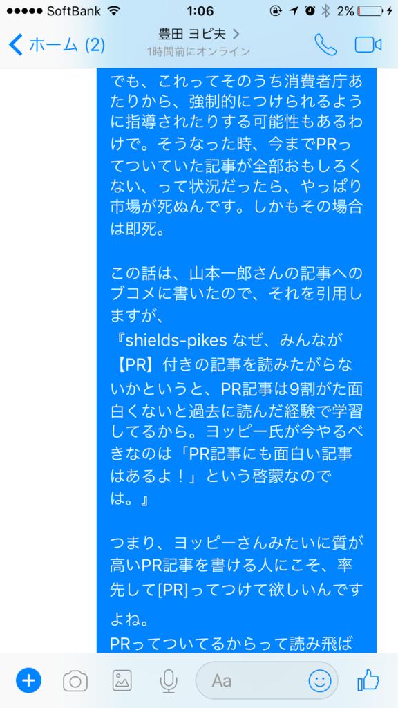 f:id:shields-pikes:20170610011532p:plain