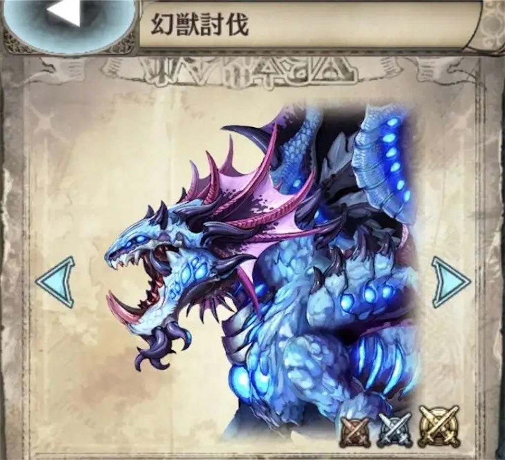 f:id:shien-nk:20190924110123j:image