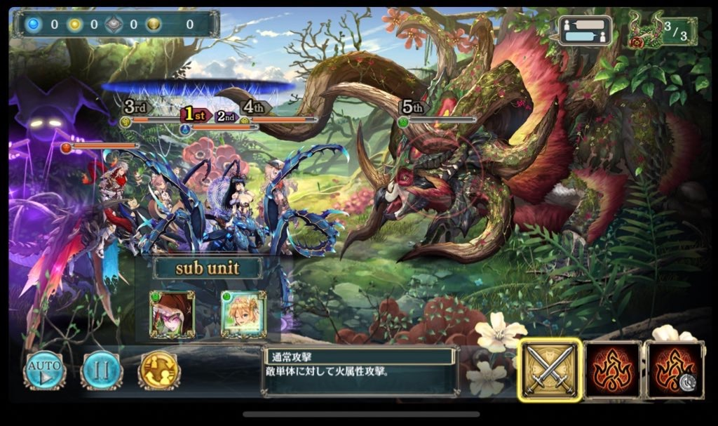 f:id:shien-nk:20191120004653j:image