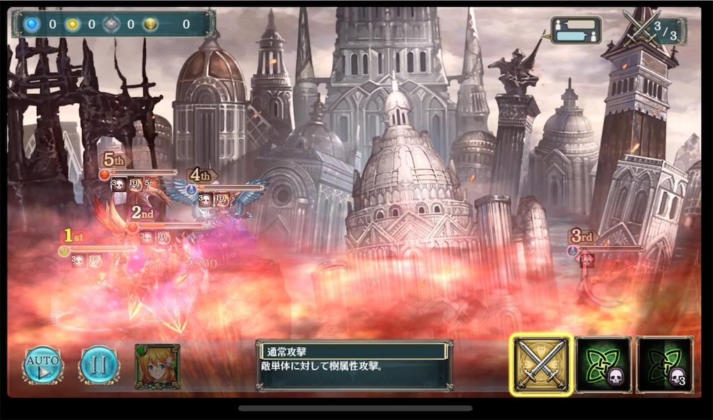 f:id:shien-nk:20200215080723j:image