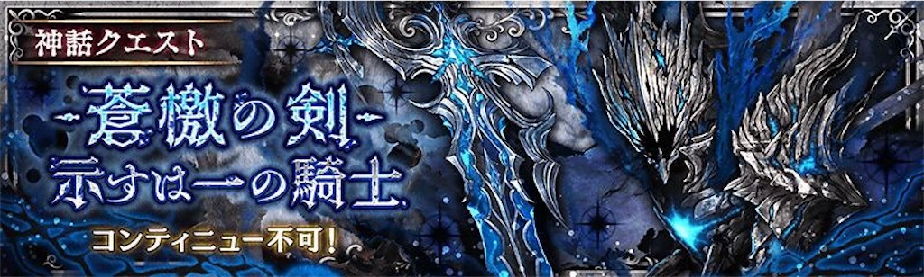 f:id:shien-nk:20200220172248j:image
