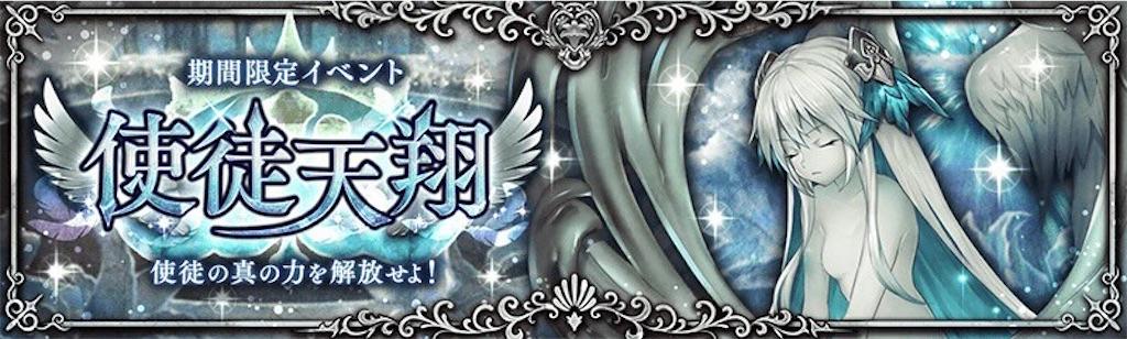 f:id:shien-nk:20200320004431j:image