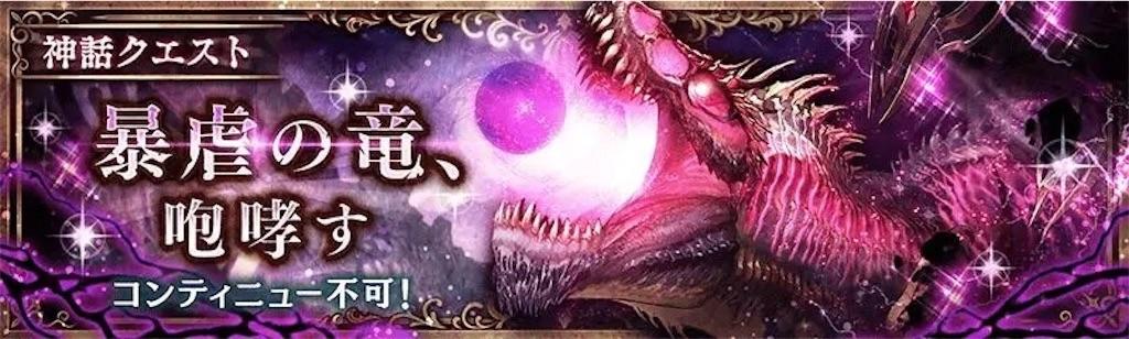 f:id:shien-nk:20200320031355j:image