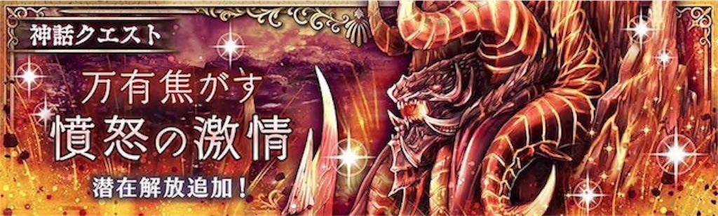 f:id:shien-nk:20200320031525j:image