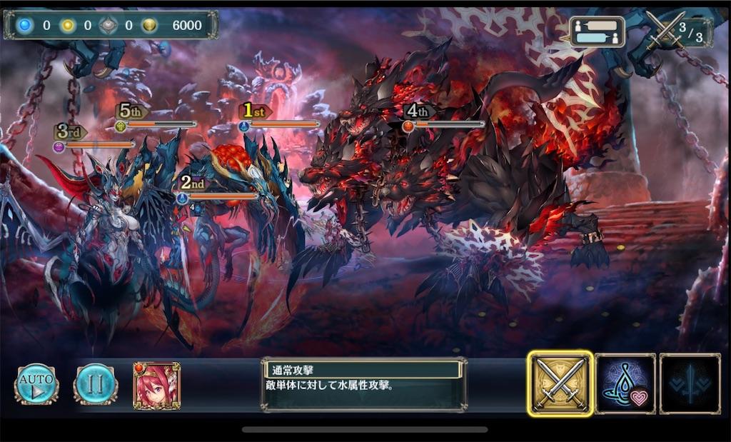 f:id:shien-nk:20200509224343j:image