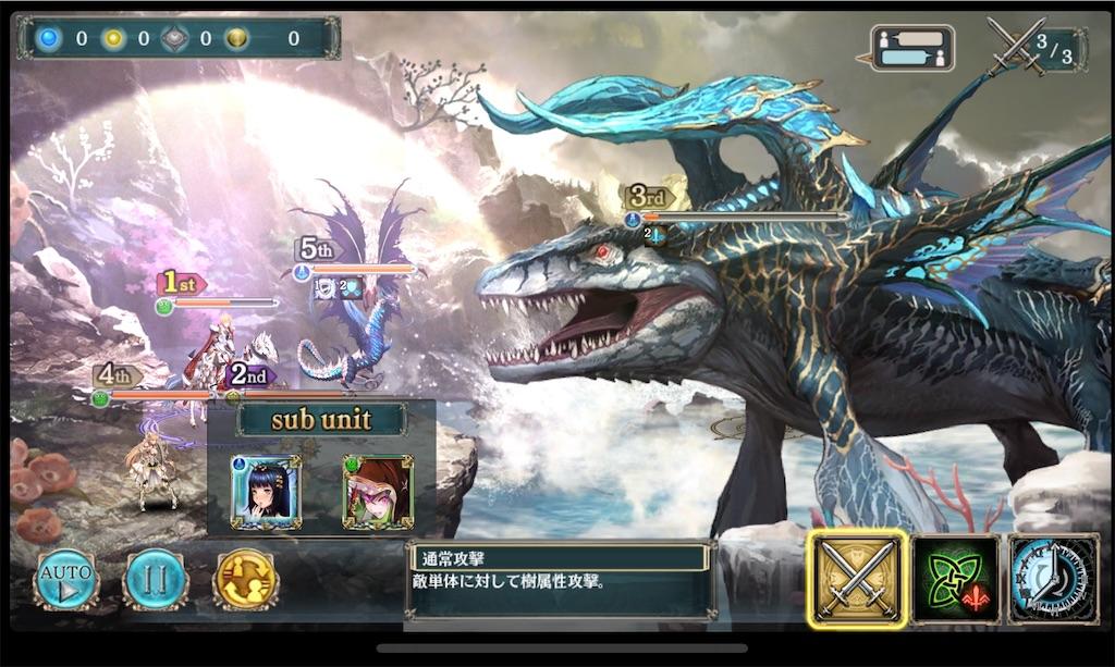 f:id:shien-nk:20200721074637j:image