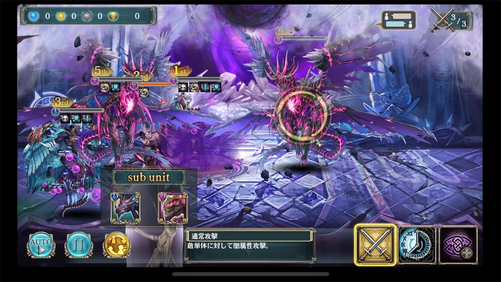 f:id:shien-nk:20200923204042j:image