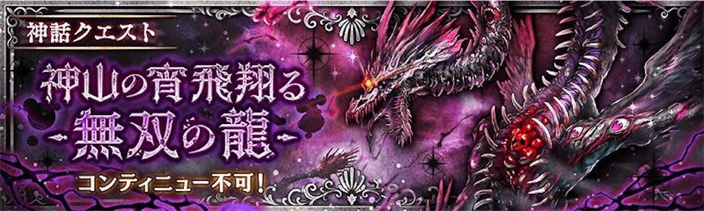 f:id:shien-nk:20201022224820j:image