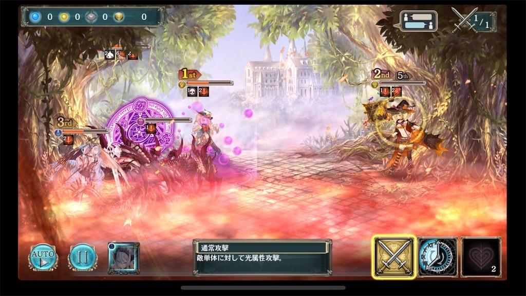 f:id:shien-nk:20201202115501j:image