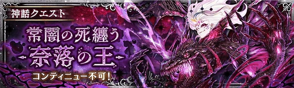 f:id:shien-nk:20201223113559j:image