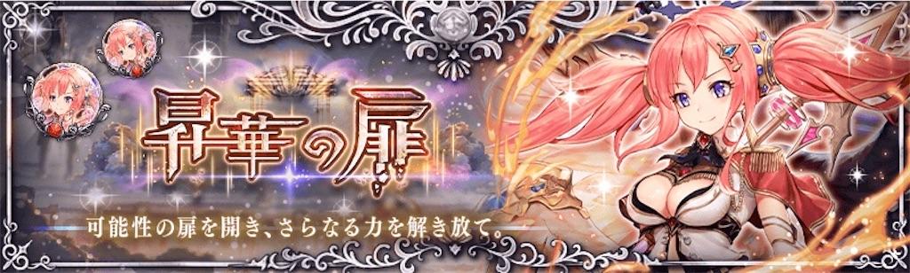 f:id:shien-nk:20201226154331j:image
