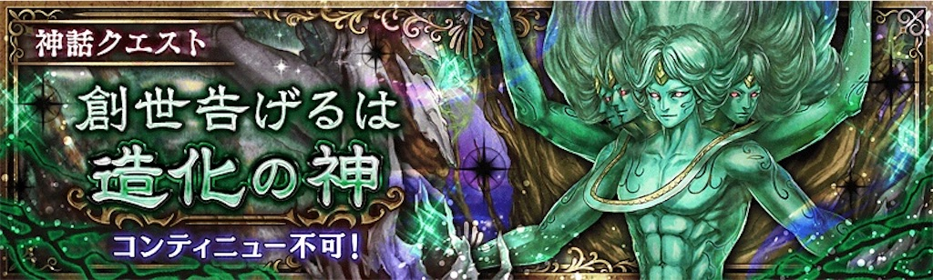 f:id:shien-nk:20210302201706j:image