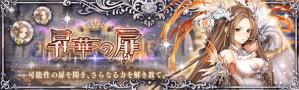 f:id:shien-nk:20210327180537j:image