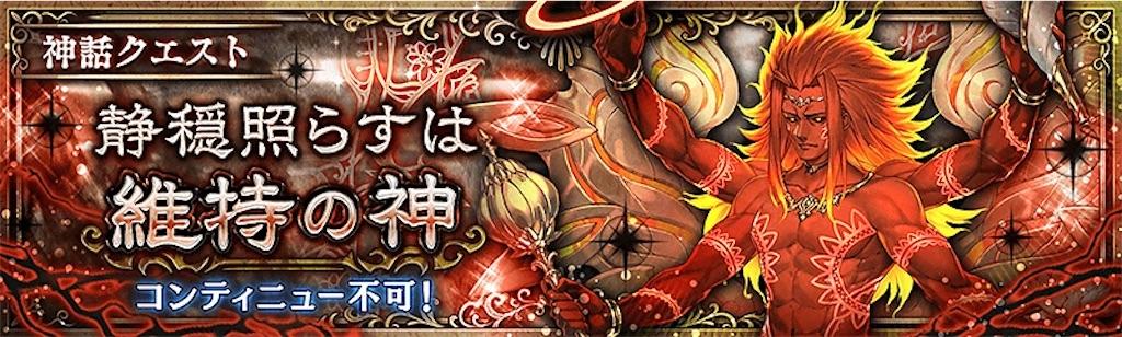 f:id:shien-nk:20210503083739j:image