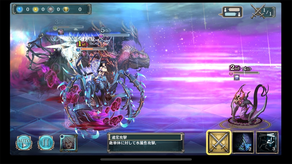 f:id:shien-nk:20210510221016j:image