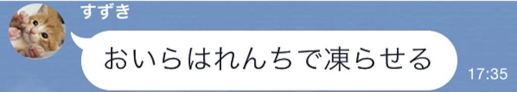 f:id:shien2500:20160519175850j:image