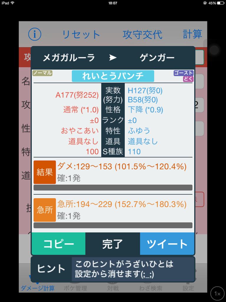 f:id:shien2500:20160519180746p:image