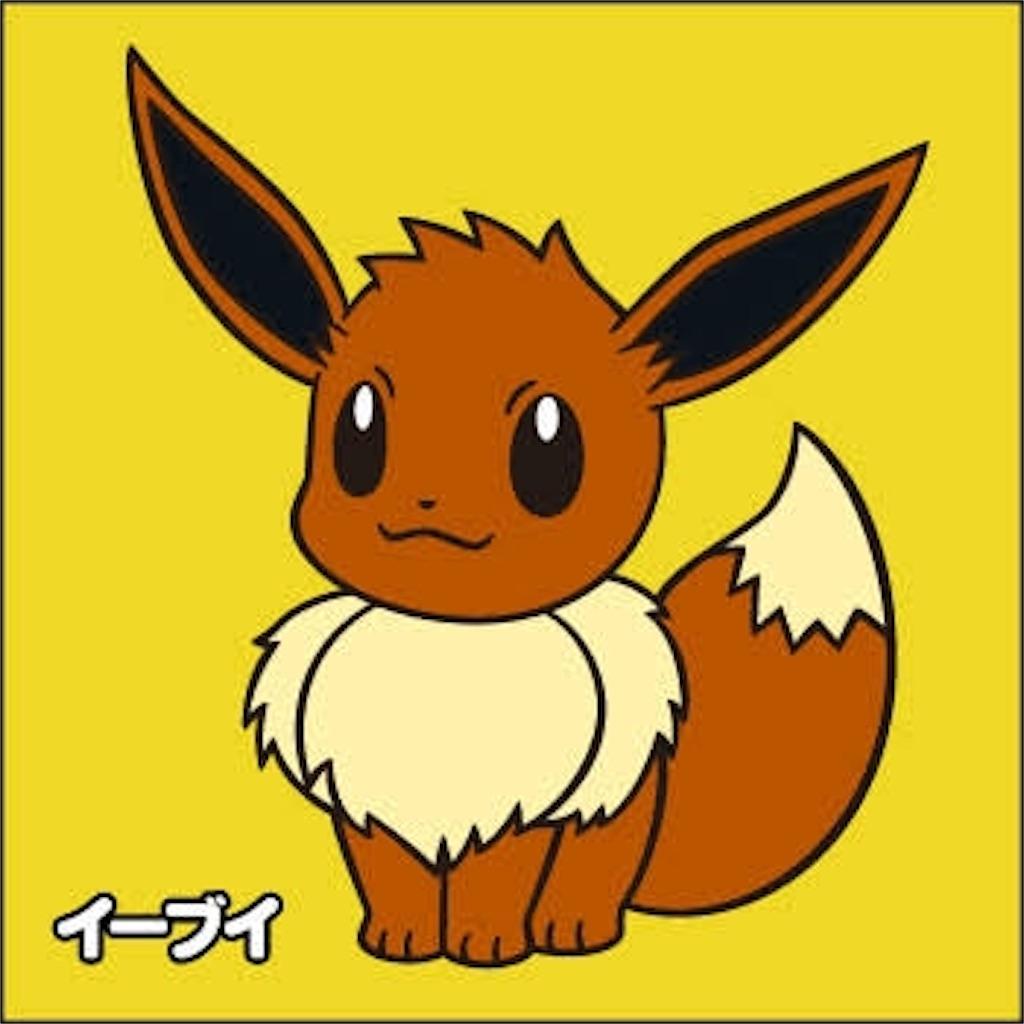 f:id:shien2500:20180805161124j:image