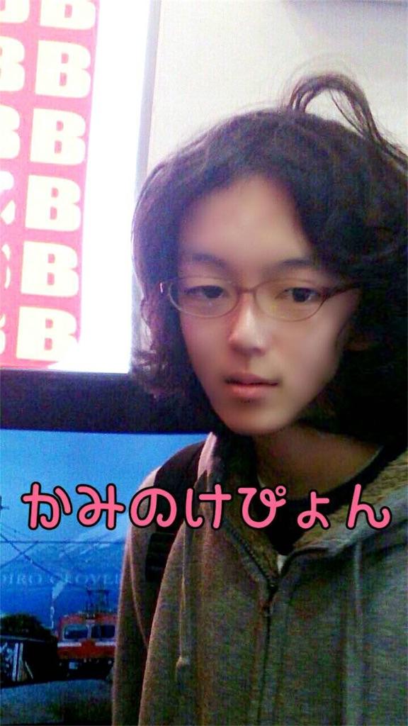 f:id:shien25001400:20180920013754j:image