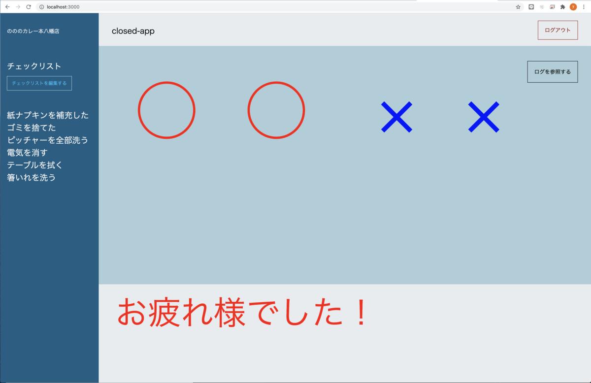 f:id:shifonnu:20201016104719p:plain