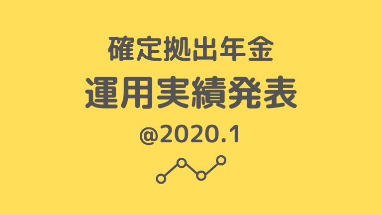 f:id:shiftswitch:20200201111911p:plain