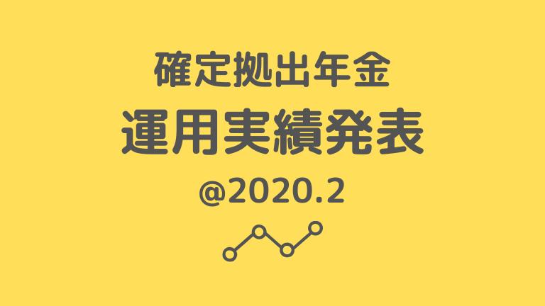 f:id:shiftswitch:20200229090112p:plain