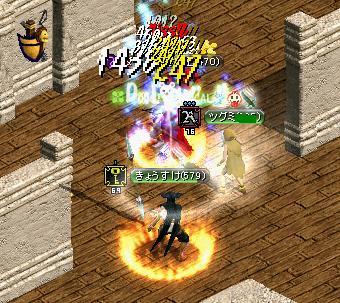 f:id:shifu:20071008202416j:image