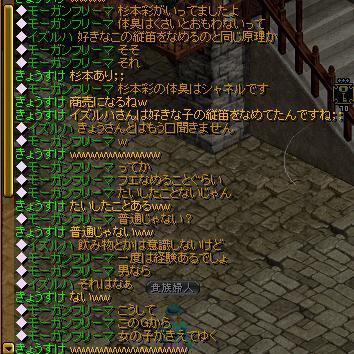 f:id:shifu:20071008202714j:image