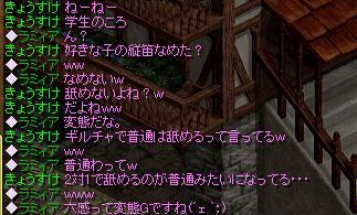 f:id:shifu:20071008202819j:image