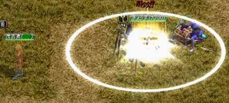 f:id:shifu:20090822210622j:image