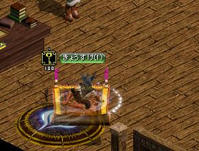 f:id:shifu:20100214161525j:image