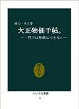 f:id:shifuku-no-hibi:20110812020217j:image