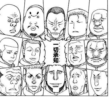 f:id:shiga-akiyoshi:20210810160629j:plain