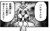 f:id:shiga-akiyoshi:20210810160758j:plain