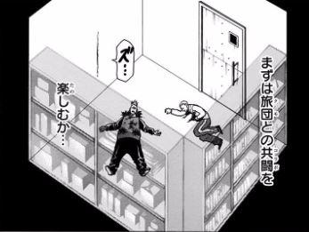 f:id:shiga-akiyoshi:20210901192332j:plain