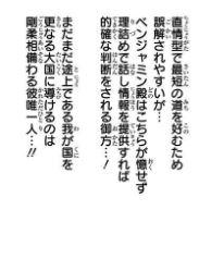 f:id:shiga-akiyoshi:20210918195728j:plain