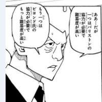 f:id:shiga-akiyoshi:20210918202839j:plain
