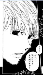 f:id:shiga-akiyoshi:20210918204121j:plain