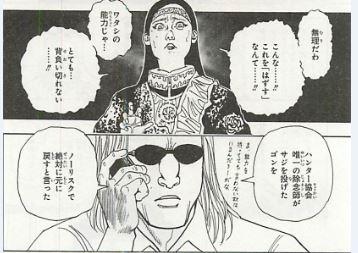 f:id:shiga-akiyoshi:20210918204725j:plain