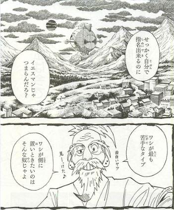 f:id:shiga-akiyoshi:20210918205911j:plain
